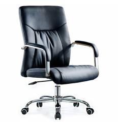 Кресло Smartbuy SB-A528 для руководителя, цвет черный