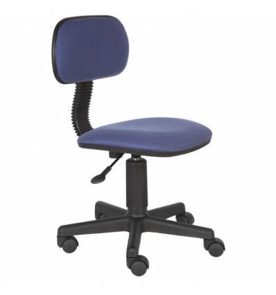 Кресло Бюрократ CH-201NX/PURPLE (детское) для оператора, цвет темно-синий