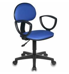 Кресло Бюрократ CH-213AXN/15-10 (детское) для оператора, цвет темно-синий