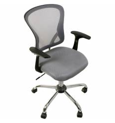 Кресло College H-8369F/Grey для оператора, цвет серый
