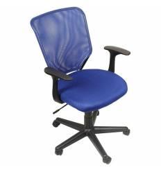 Кресло College H-8828F/Blue для оператора, цвет синий
