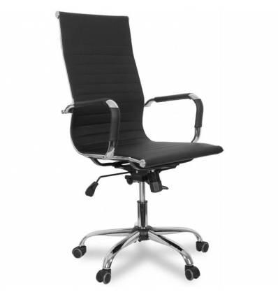 Кресло College XH-632ALX/Black для руководителя, цвет черный