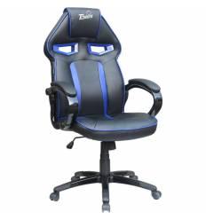 Кресло Trident GK-0303 Blue and Black для руководителя, экокожа, цвет черный/синий