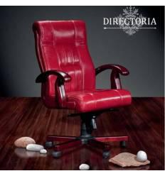 Кресло DIRECTORIA Дали DB-700M для руководителя