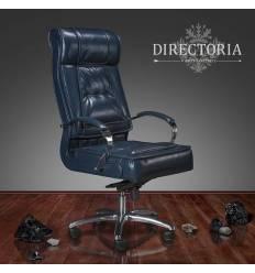 Кресло DIRECTORIA Донателло DB-730 хром для руководителя