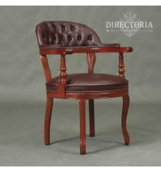 Кресло DIRECTORIA Рафаэль CF-2 для посетителя