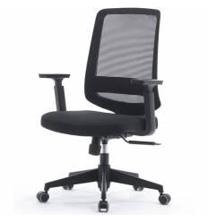 Кресло NORDEN London Office для оператора, сетка, ткань, цвет черный
