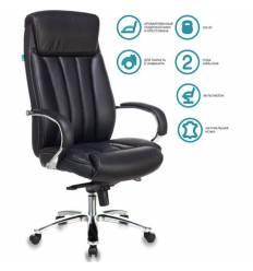 Кресло Бюрократ T-9922SL/BLACK для руководителя, хром, кожа, цвет черный