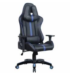 Кресло BRABIX GT Carbon GM-120 игровое, две подушки, экокожа, черное/синее