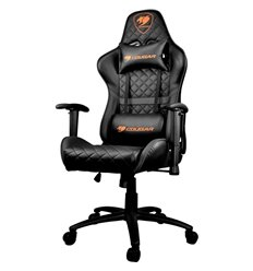 Кресло COUGAR ARMOR One Black компьютерное игровое, экокожа, цвет черный