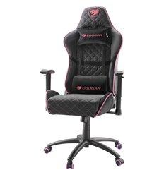 Кресло COUGAR ARMOR One EVA компьютерное игровое, экокожа, цвет черный/розовый