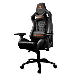 Кресло COUGAR ARMOR S Black компьютерное игровое, экокожа, цвет черный