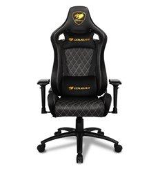 Кресло COUGAR ARMOR S Royal компьютерное игровое, экокожа, цвет черный с золотой строчкой