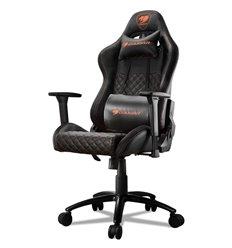 Кресло COUGAR Rampart Black компьютерное игровое, экокожа/ткань, цвет черный