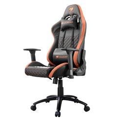 Кресло COUGAR Rampart Black-Orange компьютерное игровое, экокожа/ткань, цвет черный/оранжевый
