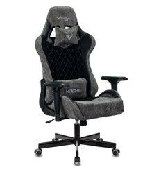 Кресло Бюрократ VIKING 7 KNIGHT B FABRIC игровое, ткань/экокожа, цвет серый/черный
