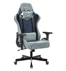 Кресло Бюрократ VIKING 7 KNIGHT BL FABRIC игровое, ткань/экокожа, цвет голубой/синий