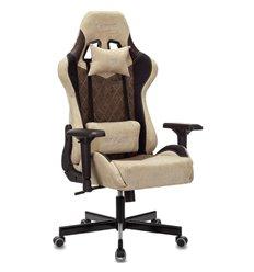 Кресло Бюрократ VIKING 7 KNIGHT BR FABRIC игровое, ткань/экокожа, цвет бежевый/коричневый