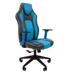 Кресло CHAIRMAN GAME 23 Blue геймерское, экокожа, цвет серый/голубой