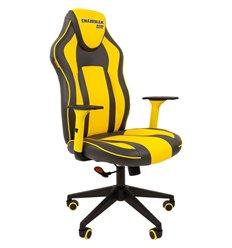 Кресло CHAIRMAN GAME 23 Yellow геймерское, экокожа, цвет серый/желтый
