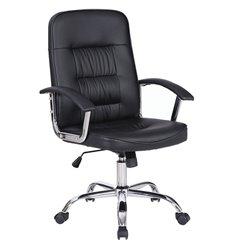 Кресло BRABIX Bit EX-550 для руководителя, хром, экокожа, черное