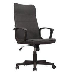 Кресло BRABIX Delta EX-520 для руководителя, ткань, серое