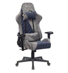 Кресло Бюрократ VIKING X Fabric NAVY игровое, ткань, цвет серый/темно-синий