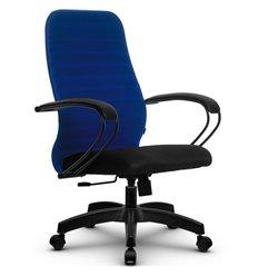 Кресло Метта SU-CP-10 синий для руководителя, ткань