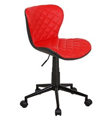 Кресло Бренд WX-970 для оператора, экокожа, цвет красный/черный