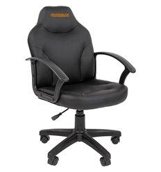 Кресло CHAIRMAN 210 logo экопремиум черное для оператора
