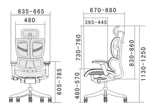 Размер кресла Expert Fly