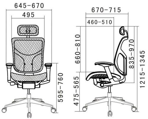 Размер кресла Expert Star