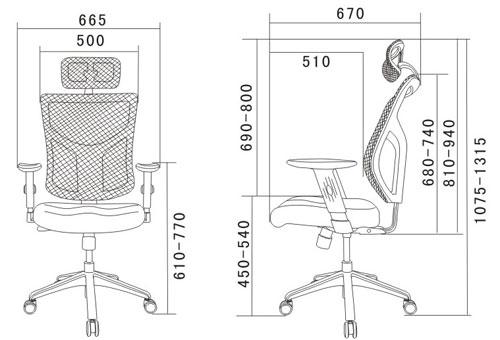 Размер кресла Expert Star Euro